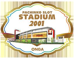 スタジアム遠賀店 福岡おすすめホール