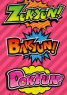 負けた経験からZukyun・Bakyun・Dokyunでの勝ち方を考える。