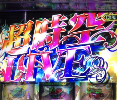【年1激熱イベント】2月22日は玉屋本店?プラザ2?