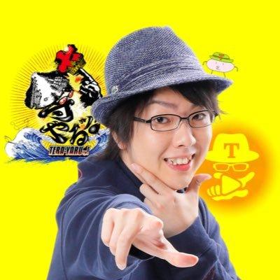 寺井 スロット 動画