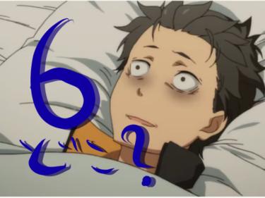 【マルハン二又瀬】通常営業で爆死(笑)設定6どこ!?
